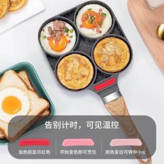SIÊU TIỆN LỢI Chảo Tráng Trứng 4 Lỗ Chảo Làm Bánh Kếp Giăm Bông Trứng Burger Chống Dính - Chảo Rán Trứng Ốp La 4 Ô Dùng Cho Cả Bếp Từ , Mọi Loại Bếp ( BẢO HÀNH 12 THÁNG ) thumbnail