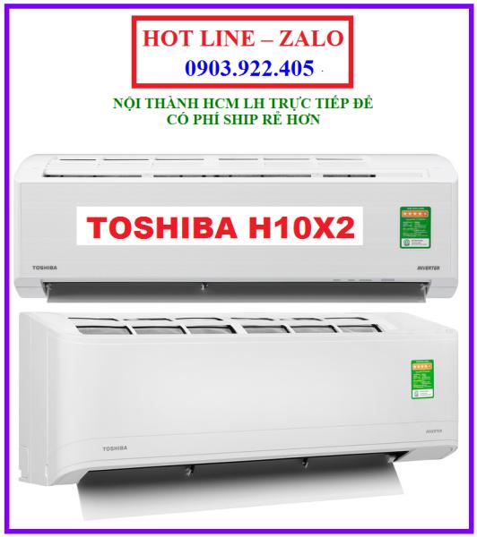 Máy lạnh Toshiba Inverter 1 HP RAS-H10X2KCVG-V MODEL 2020