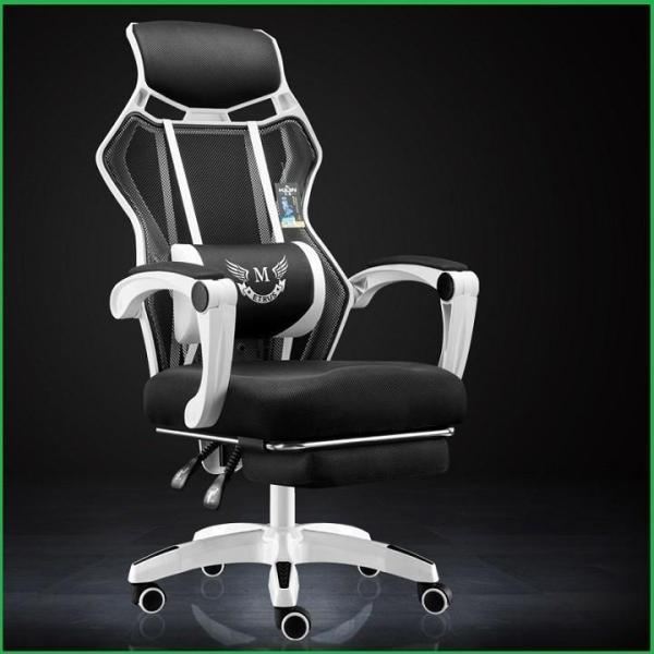 Ghế văn phòng xoay - ghế thư giãn văn phòng - ghế văn phòng - ghế chơi game CM-909 giá rẻ