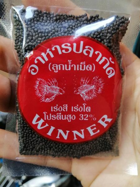 Bộ 2 gói Thức ăn cho cá chọi Winner lăng quăng sấy khô nguồn gốc THÁI LAN, trọng lượng 1 gói 20g