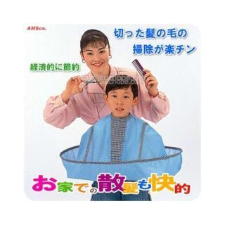 Áo choàng cắt tóc cho Bé có khay hứng hàng Nhật Bản 36cm thumbnail