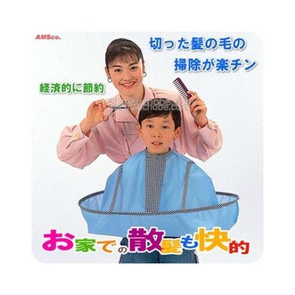 Áo choàng cắt tóc có khay hứng hàng Nhật nhập khẩu 36x30cm giá rẻ