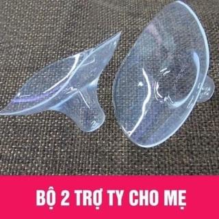 Hộp 2 núm trợ ti silicon an toàn hỗ trợ mẹ trong quá trình cho bé bú - M1 thumbnail