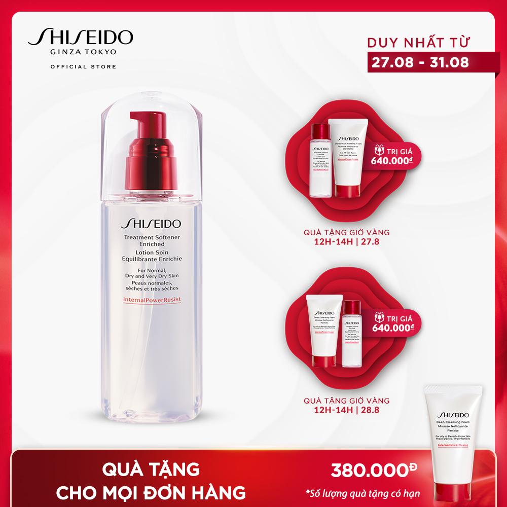 Nước làm mềm da dưỡng ẩm sâu Shiseido Treatment Softener Enriched 150ml