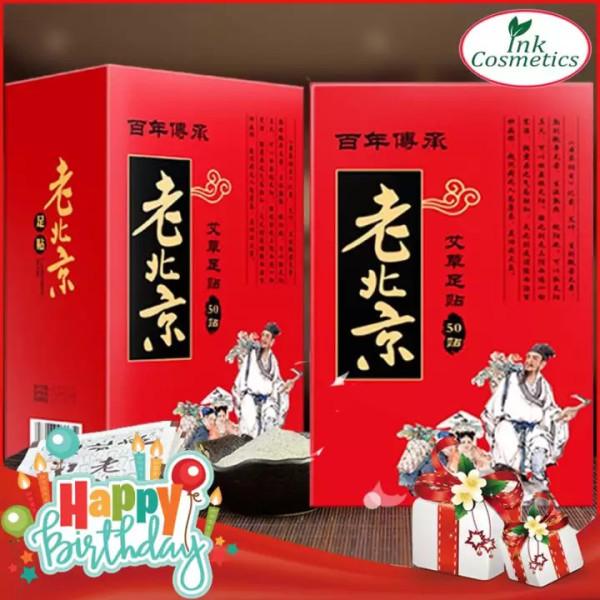 Hộp 50 Miếng Dán Ngải Cứu Thải Độc Chân Lão Bắc Kinh - Thải Độc Tố Qua Gan Bàn Chân Xoa Dịu Cơn Đau Nhức Xương Khớp nhập khẩu