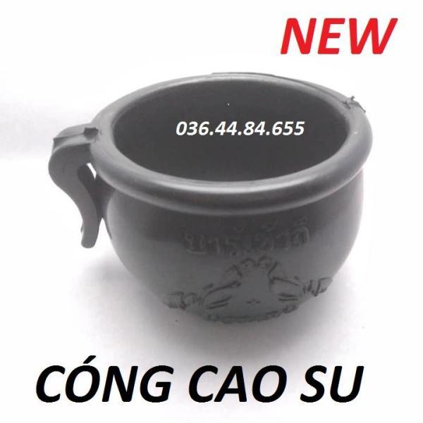 COMBO 2 CÓNG CAO SU CHO GÀ CHỌI ĂN , UỐNG