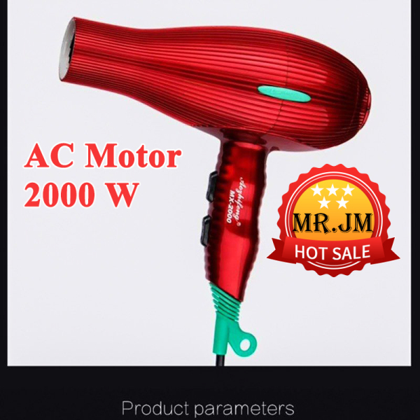 Máy Sấy Tóc Công Suất Lớn Chuẩn 2000W Nóng Lạnh Động Cơ Xoay Chiều AC Tiết Kiệm Điện giá rẻ