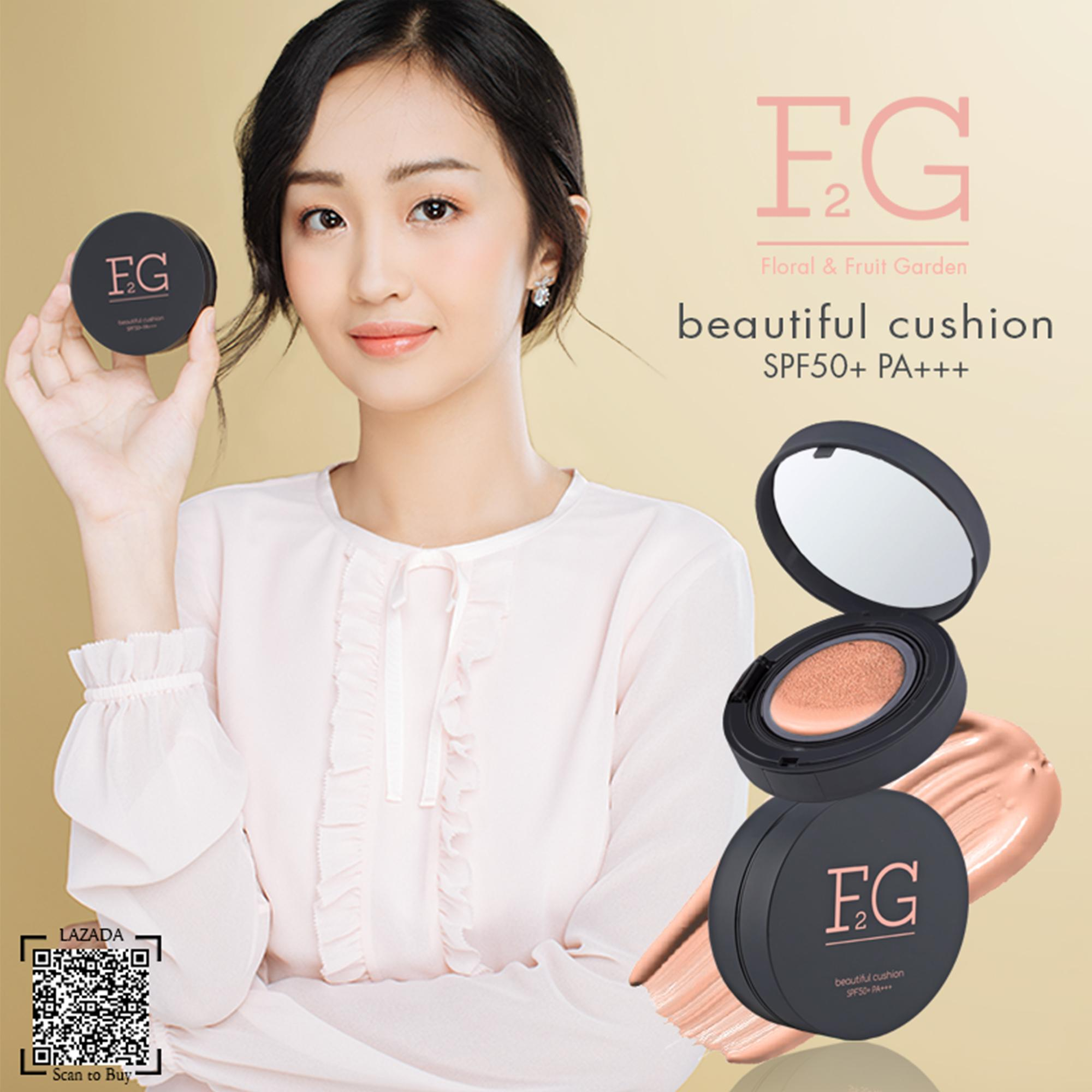 F2G Beautiful Mochi Cushion SPF50+ Pa+++