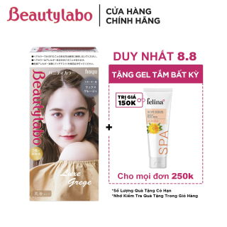 Thuốc nhuộm dưỡng tóc dạng kem Beautylabo nhập khẩu 100% từ Nhật Bản Beautylabo Vanity 80ml thumbnail