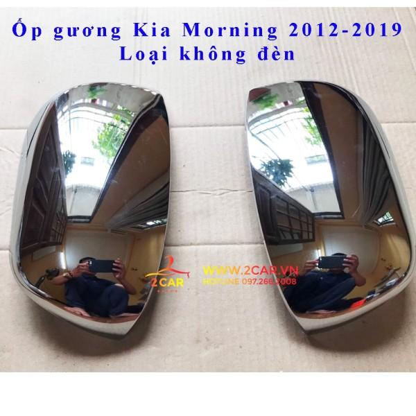 Ốp gương chiếu hậu Kia Morning 2012-2019 loại không đèn