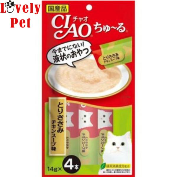 Pate cho mèo Ciao mix vị ngẫu nhiên ngon dễ ăn hàng loại 1 LOVELYPET