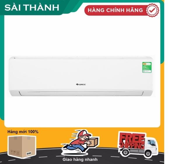 Bảng giá Máy lạnh Gree 1.5 HP GWC12KC-K6N0C4 - Điện máy Sài Thành