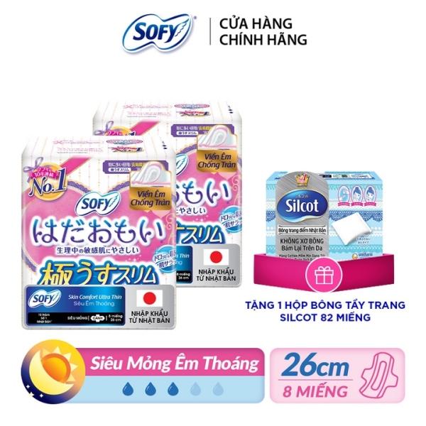 [Tặng 1 Hộp bông tẩy trang Silcot 82 miếng] Bộ 2 băng vệ sinh Sofy skin comfort UT cánh 26cm gói 8 miếng giá rẻ
