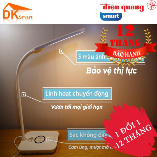 [Smart Điện Quang] Đèn bàn LED Bảo vệ thị lực Điện Quang ĐQ LDL14 WCH 15W (Tích hợp sạc không dây, 15W, màu trắng) - Bảo Hành 12 Tháng