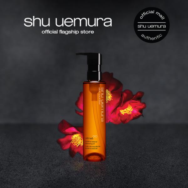 dầu làm sạch và tẩy trang cao cấp shu uemura ultime8 cleansing oil 150ml tốt nhất