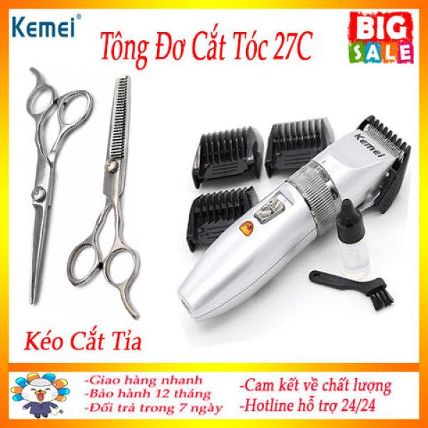 Kéo Cắt Tỉa - Tông đơ cắt tóc Kemei KM 27C Cho gia đình, trẻ em, người lớn - Tông đơ cắt tóc chuyên nghiệp, tông đơ cắt tóc cho bé tông đơ không dây sử dụng 60 phút giá rẻ