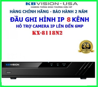 [HCM]Đầu ghi hình 8 kênh IP KBVISION KX-8118N2 hỗ trợ camera IP lên đến 6MP thumbnail