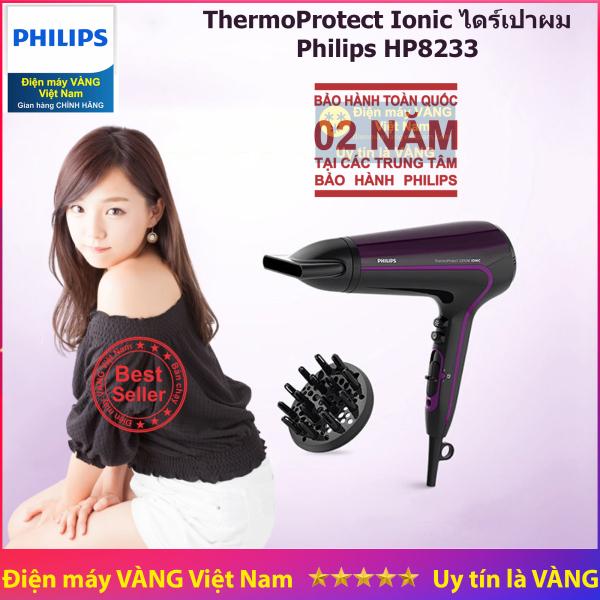 Máy sấy tóc cao cấp Philips HP8233 (Tím đen) - Hàng chính hãng (Bảo hành 2 năm tại các Trung tâm bảo hành Philips trên toàn quốc) giá rẻ