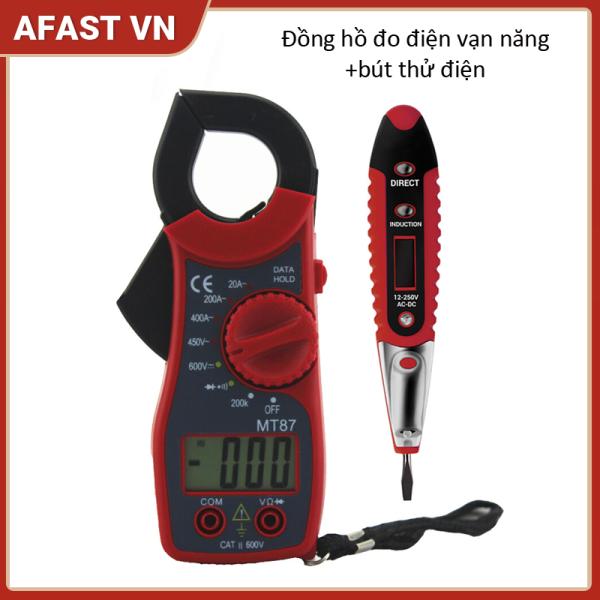 Đồng hồ đo điện vạn năng ampe kìm MT-87 +bút thử điện cảm ứng đa chức năng, an toàn tiện dụng