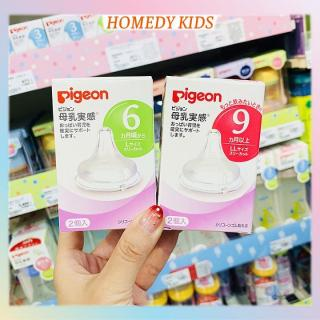 NEW_ [Hàng Chính Hãng] Núm ti Pigeon cổ rộng núm ty bình sữa Pigeon chính hãng size S M L LL thumbnail
