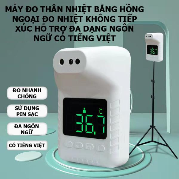 Máy đo thân nhiệt K3X bằng hồng ngoại đo nhiệt không tiếp xúc có hỗ trợ ngôn ngữ Tiếng Việt bán chạy