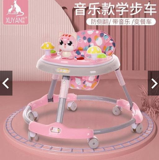Xe tập đi khung tròn rộng cho bé hình mèo Nhật Bản