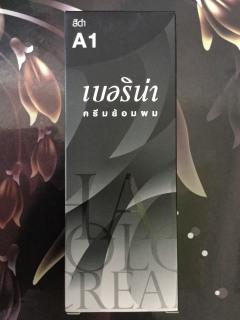 [HCM]Thuốc nhuộm tóc Thái Lan màu đen thumbnail