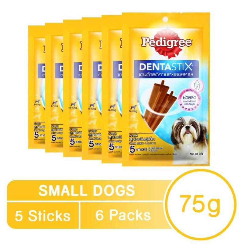 Combo 6 gói Xương gặm sạch răng cho chó dưới 10kg Pedigree Dentastix 75g