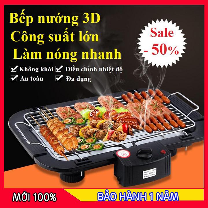 [SIÊU SALE] Bếp Nướng Không Khói, Bếp nướng điện - BH 6T - Bếp nướng không khói
