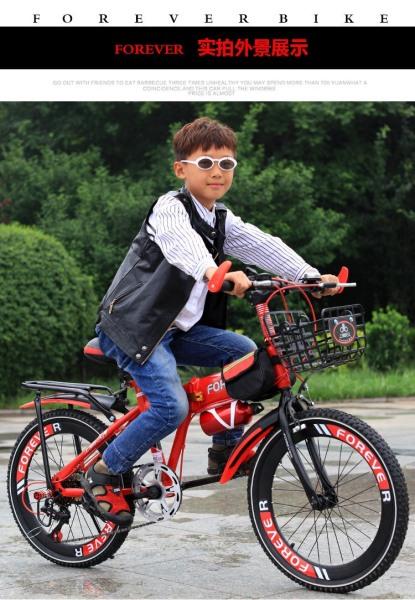 Mua Xe đạp cho bé trai sz20