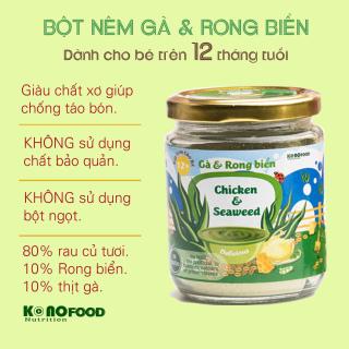 Bột nêm Gà & Rong biển dành cho bé ăn dặm KONOFOOD 100g - Bổ sung thêm Thịt gà và Rong biển, bổ sung Chất xơ cho bé từ 12 tháng tuổi. thumbnail