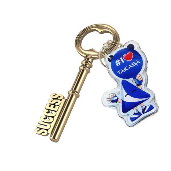 [Nhập ELMAY21 giảm 10% tối đa 200k đơn từ 99k]Móc chìa khóa ô tô xe máy móc chìa khóa nhà móc khóa Takasa - quà tặng GIATOT.shop