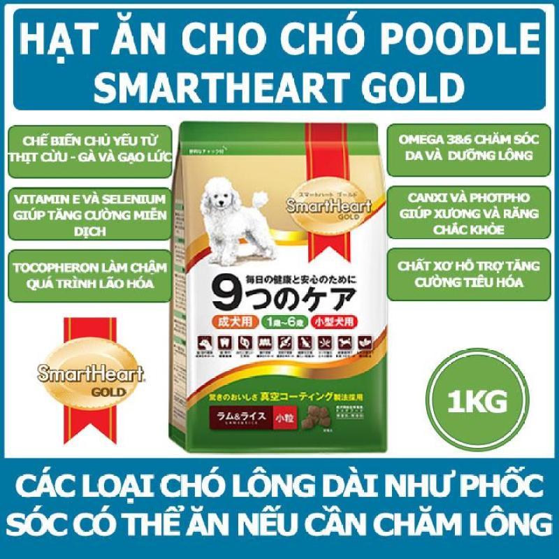 Thức Ăn Hạt cho Chó Poodle - SmartHeart Gold - Gói 1kg - các loại chó lông dài khác có thể ăn để dưỡng lông