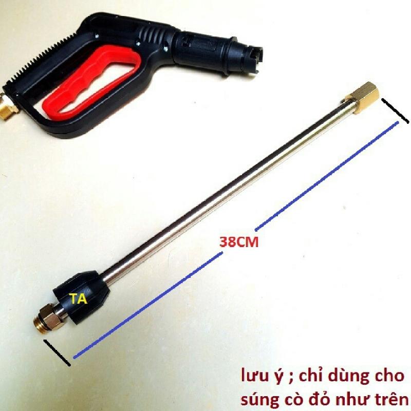 Ống nối dài súng rửa xe áp lực cao của máy xịt rửa áp lực - Dài 38cm