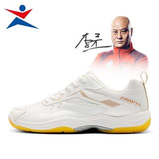 Giày cầu lông Kawasaki K086 chuyên nghiệp, mẫu mới 2021, đế kếp chống trơn trượt, Giày bóng chuyền, giày thể thao nam nữ thumbnail