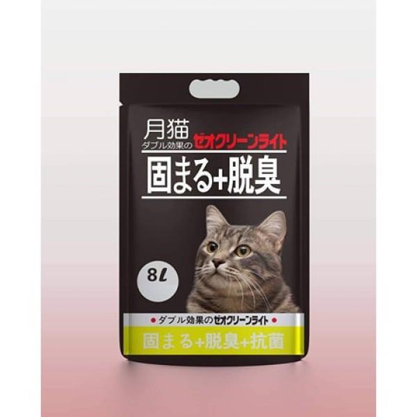 Cát Vệ Sinh Cho Mèo [Cát Nhật] - cafe