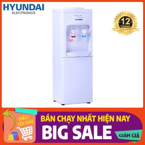 Bảng giá Cây Nước Nóng Lạnh Hyundai HDE 5203W (3.2 lít / 0.8 lít) - Hàng chính hãng Điện máy Pico