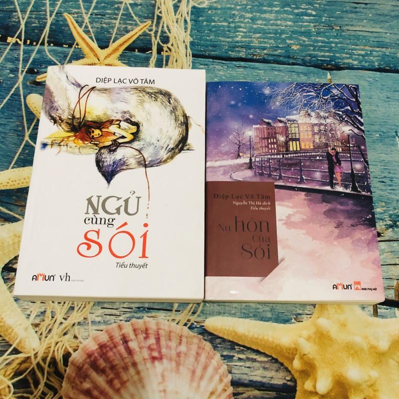 Mua Combo 2 sách: Ngủ Cùng Sói - Nụ Hôn Của Sói