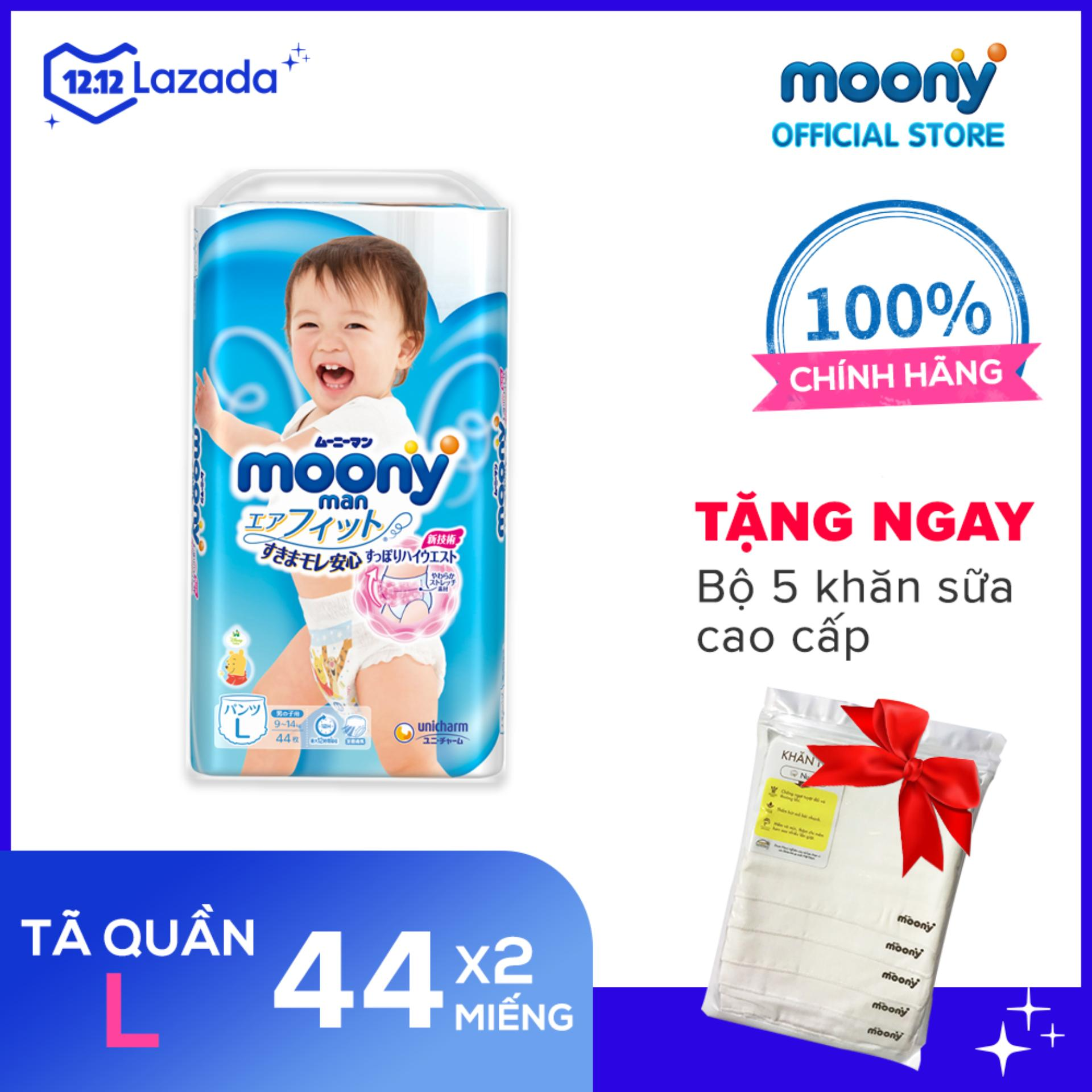 Offer Khuyến Mãi [QUÀ TẶNG KÈM] Tã/bỉm Quần Moony L - 44 Miếng Dành Cho Bé Trai - Tặng Set 5 Khăn Sữa Cho Bé