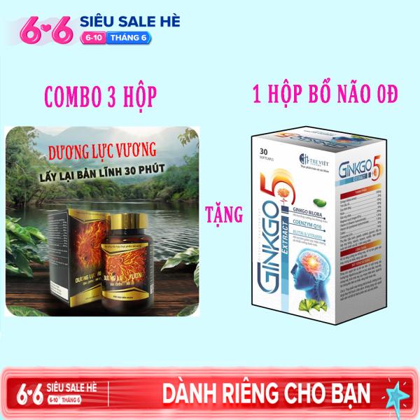 [COMBO 3 HỘP] Dương Lực Vương (1 hộp 300 viên) - Viên uống bổ thận tráng dương, tăng cường sinh lực, dp tg pharma