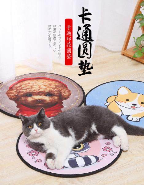 Thảm hình tròn cute cho chó mèo