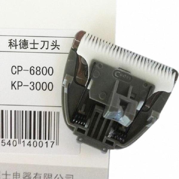 Lưỡi tông đơ Codos 6800 thay thế loại mới nhất