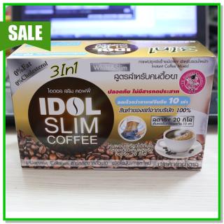Giảm cân nhanh Cà phê giảm Cân 1 HỘP 10 gói thumbnail