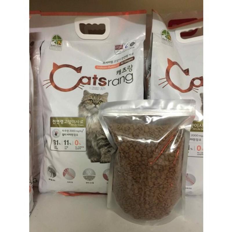 Hạt Catsrang túi zip 1kg (Thức ăn hạt khô cho mèo)
