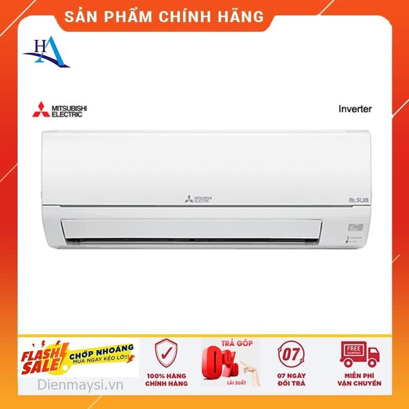 Bảng giá [HCM]Máy lạnh Mitsubishi Electric Inverter 1 HP MSY-JP25VF (Miễn phí giao tại HCM-ngoài tỉnh liên hệ shop)