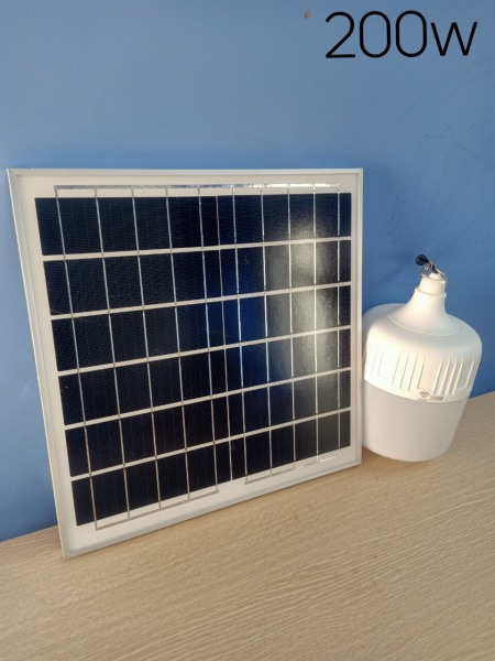 Đèn năng lượng mặt trời HK 200w