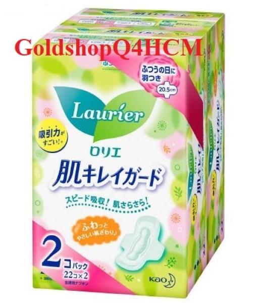 Băng vệ sinh Laurier Nhật ngày hàng nội địa cao cấp