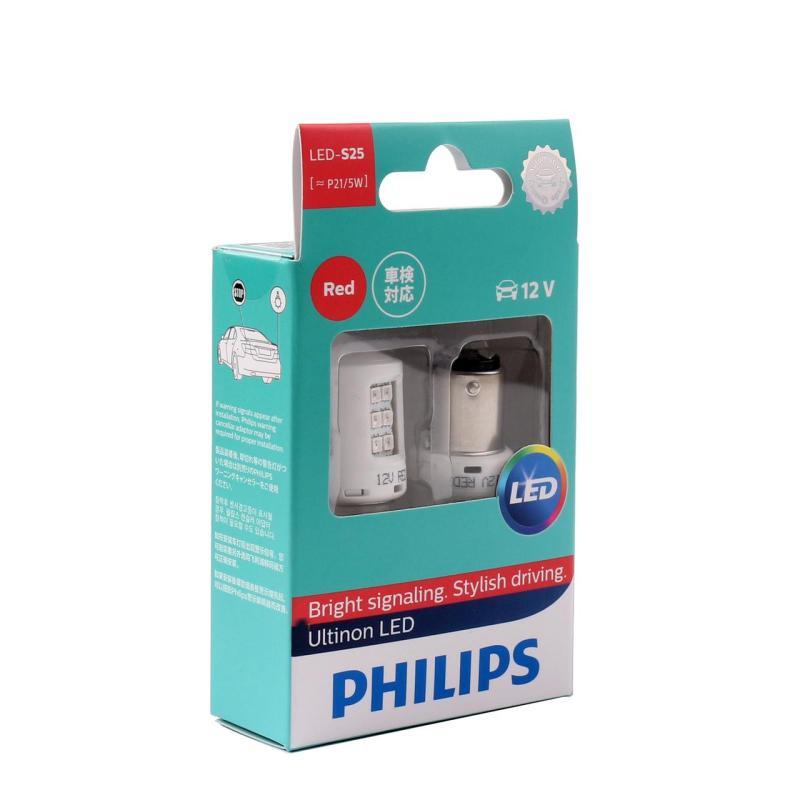 Đèn hậu (phanh) Philips S25 P21/5 - Số lượng 1 cái - Bảo hành 5 năm