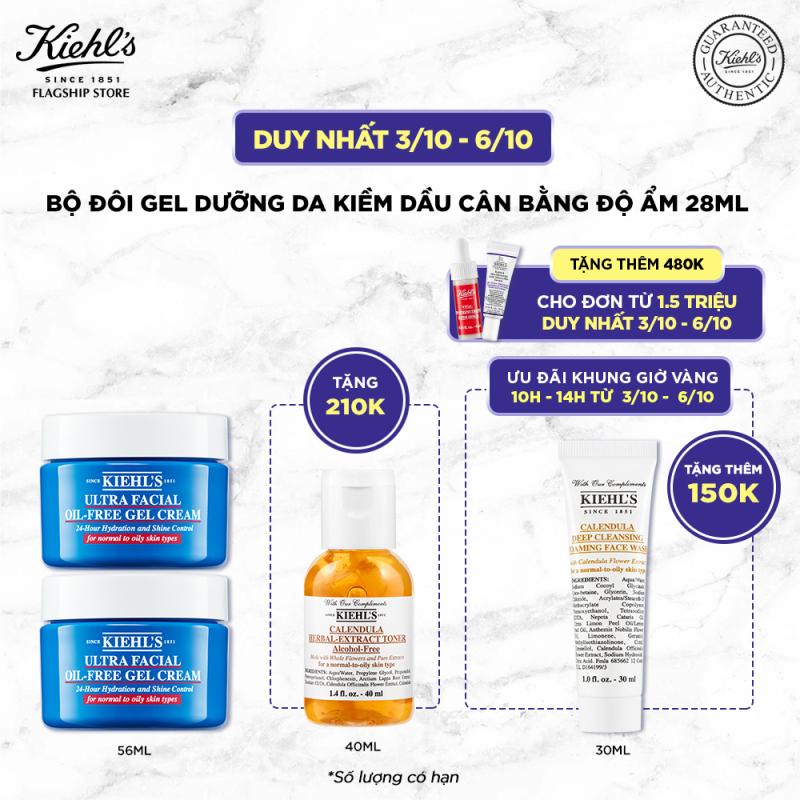 Bộ đôi gel dưỡng ẩm kiềm dầu Kiehls Ultra Facial Oil-Free Gel Cream 28ml giá rẻ