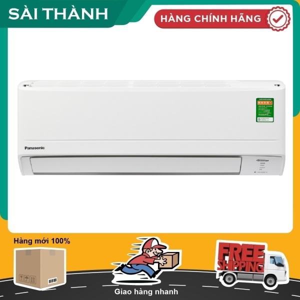 Bảng giá Máy lạnh Panasonic Inverter 1 HP CU/CS-PU9WKH-8 - Bảo hành 1 năm